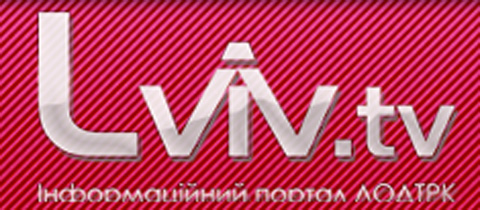 Логотип сайту lviv.tv