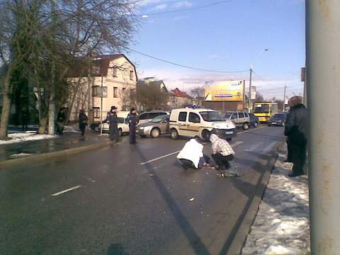 Аварія на вул. Княгині Ольги 6 лютого 2013 р.