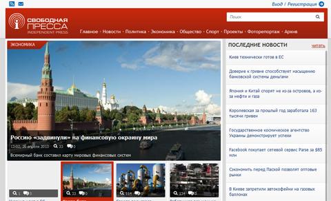 inpress.ua
