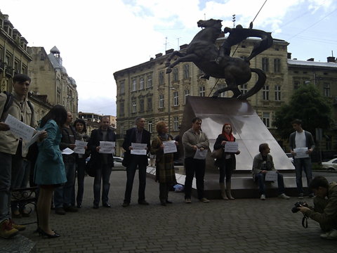 Пікет журналістів у Львові