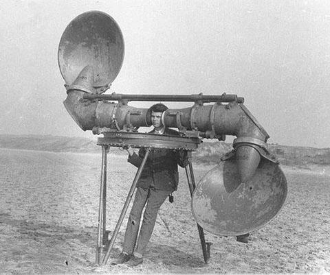 Прослуховуючий пристрій