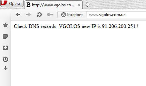 Повідомлення на Вголосі: Check DNS records. VGOLOS new IP is 91.206.200.251