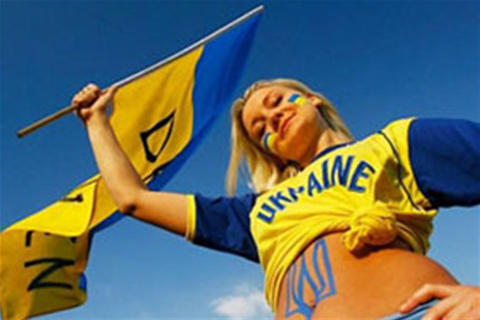 Українська фанатка