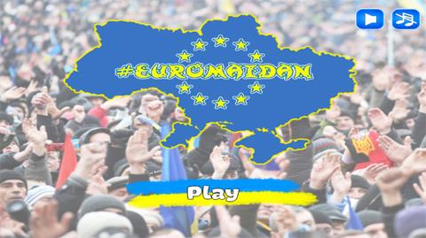 Гра Євромайдан