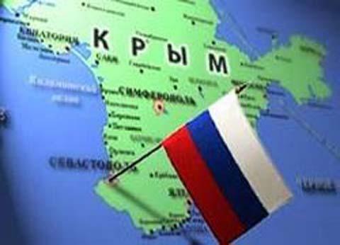 Прапорець Росії на карті Криму