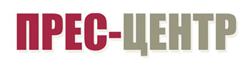 Прес-Центр