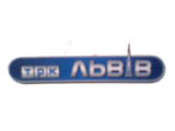 Логотип ТРК Львів